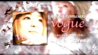 [고전 영상] [일본음악] hamasaki ayumi - vogue (CF)