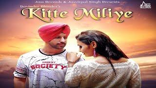 Kitte Miliye| Releasing worldwide 07 12 2018 | Ravinder Bhinder | Teaser | New Punjabi Song 2018
