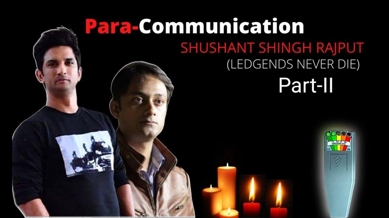 SUSHANT SINGH RAJPUT 2021 PARA COMMUNICATION WATCH FULL VIDEO WID HEADPHONES ON . PART-2  |scary