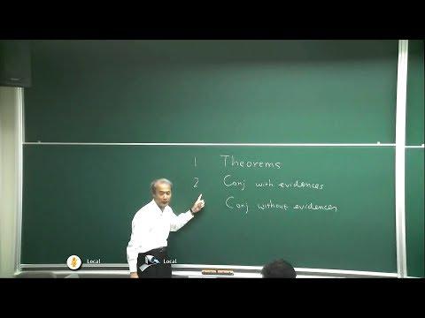 Kazuya Kato - Height functions for motives, Hodge analogues, and Nevanlinna analogues