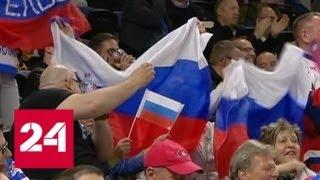 """Программа """"Факты"""" от 4 мая 2018 года (20:00) - Россия 24"""