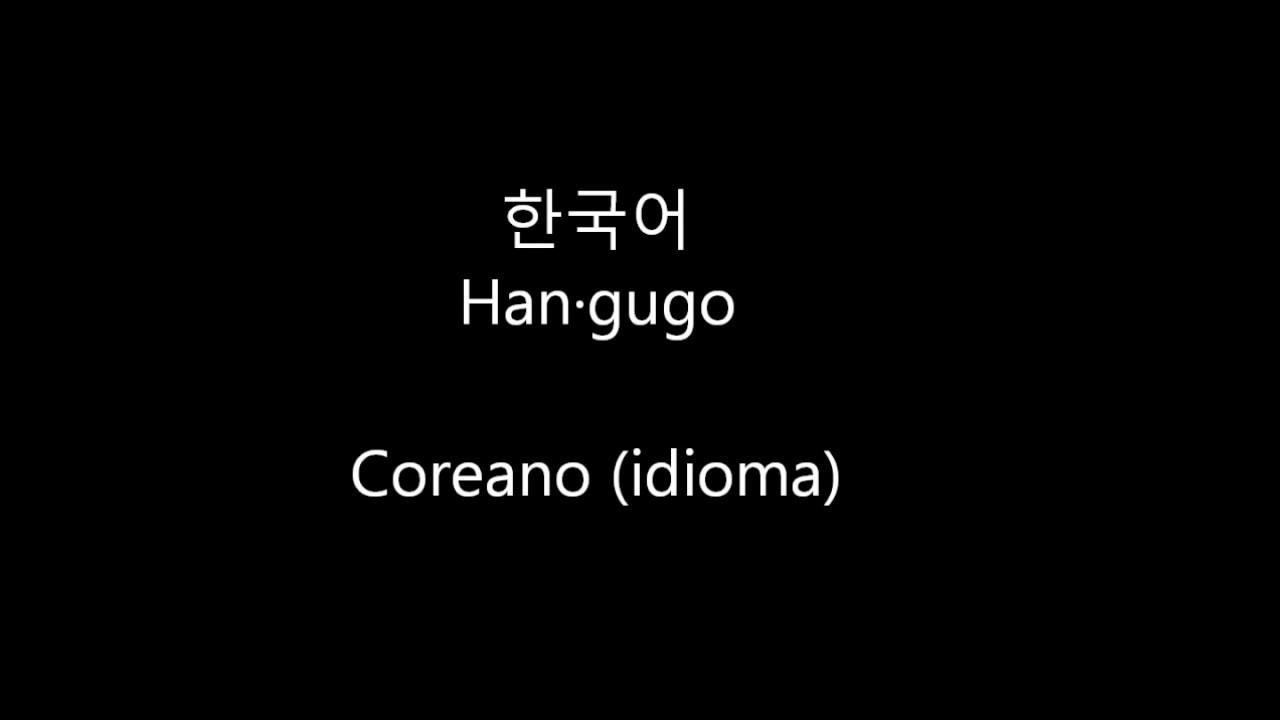 Aprender Coreano 100 Frases En Coreano Para Principiantes