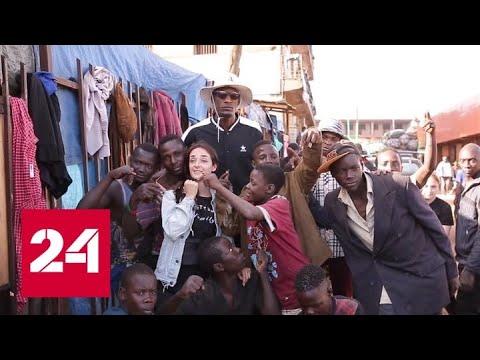 Русские в Африке. Страх и ненависть в Уганде. Фильм Анны Афанасьевой - Россия 24