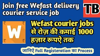 Wefast Courier Jobs | Wefast Courier App | Best jobs opportunity for delivery boys | part time jobs