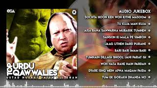Top Urdu Qawwalies | Audio Jukebox | Nusrat Fateh Ali Khan | Complete Qawwalies | OSA Worldwide