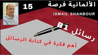 Bitte Um Information Brief Prüfungsvorbereitung Telc B2