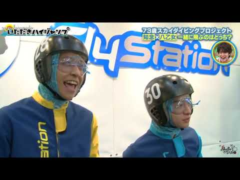 [ENG SUB] 20180505 Itadaki High Jump #122 | Hey! Say! JUMP