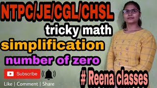 Basic knowledge by Reena, NTPC,JE,CGL,CHSL and all competition exams, important for all exams