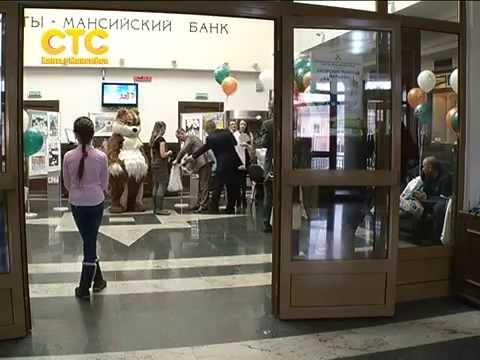 Конкурс рисунков в Ханты-Мансийском банке