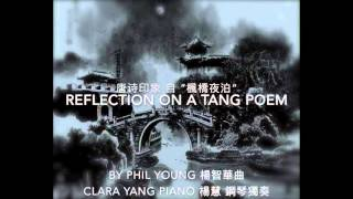 Download Reflection on a Tang Poem 楓橋夜泊 MP3 song and Music Video