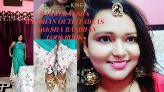 Rakhi / Raksha Bandhan Outfit Ideas | Raksha Bandhan Lookbook