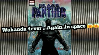 Galactic Black Panther review