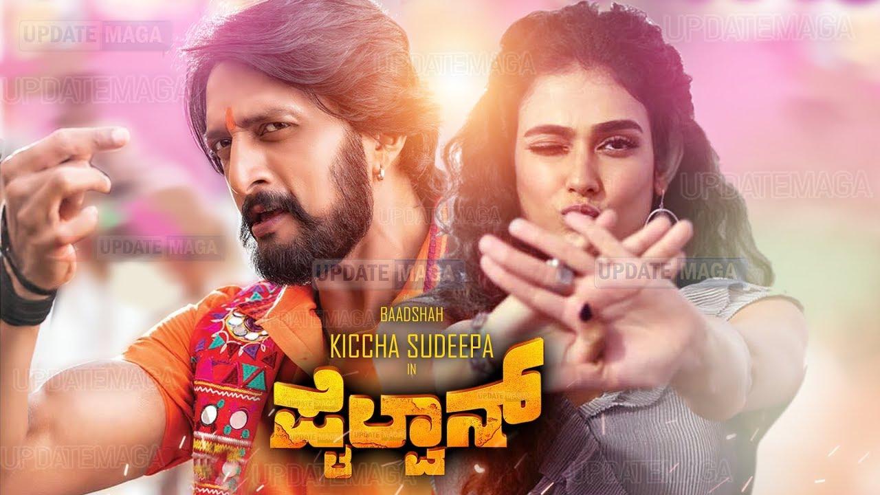 Pailwan Sudeep Pailwan Movie Songs Release Date Akanksha Ravishankar Pailwan Movie Update Youtube