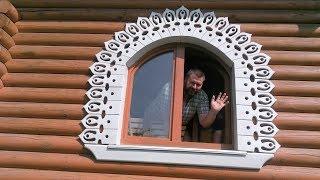 Замороченые Окна...