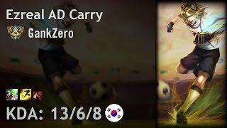 Ezreal AD Carry vs Draven - GankZero - KR Challenger Patch 6.24