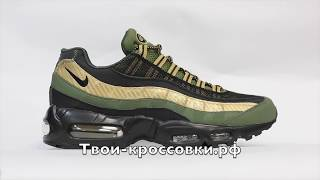 142b11f4 Кроссовки Nike Air Max