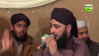Kuch Aisa Karde Mere Kirdigar Ankhon Mein - Dr Nisar Ahmed Marfani - New Naat 2018