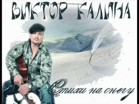 Адамо песня падает снег видео
