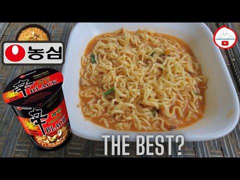 Nongshim® SHIN RAMYUN BLACK Premium Noodle Bowl Review! 🍜 | Is It The BEST?