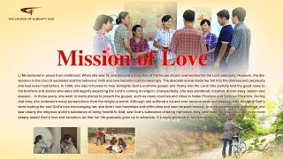 "Taking Up the Cross for the Christ | Official Trailer ""Mission of Love"""