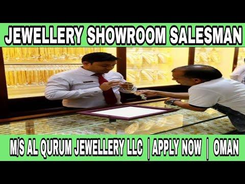 Salesman job in oman | jewellery show room salesman | how to find salesman job | experience salesman