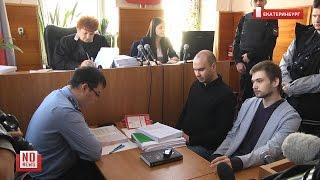Суд над блогером Соколовским. Заявления о прощении и покаянии
