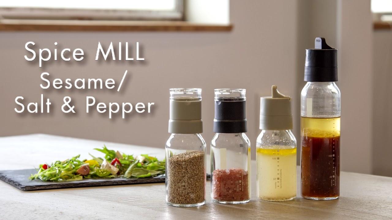 sms pepper