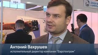 Международная выставка «ЭНЕРГЕТИКА БРИКС и ШОС», Уфа