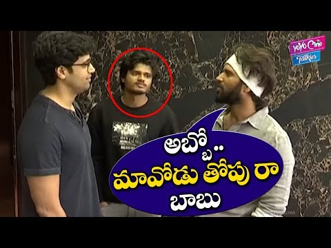 Vijay Devarakonda With His Brother Unseen Visuals | Dear Comrade | Tollywood News| YOYO Cine Talkies