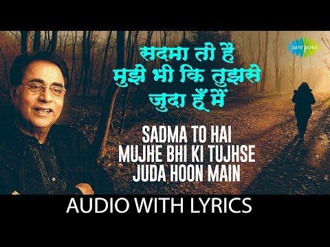 sadma to hai lyrics