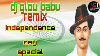 Dj golu babu desh bhakti remix song_-_#15august special_-_golu music official