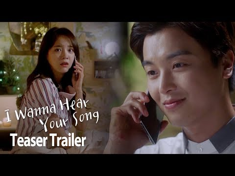 """Download """"Shall I sing a song for you?"""" I Wanna Hear Your SongㅣTeaser Trailer Mp4 baru"""