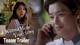 shall-i-sing-a-song-for-you-i-wanna-hear-your-song-teaser-trailer