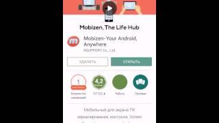 Как снимать видео с экрана на андроид (рук нету)
