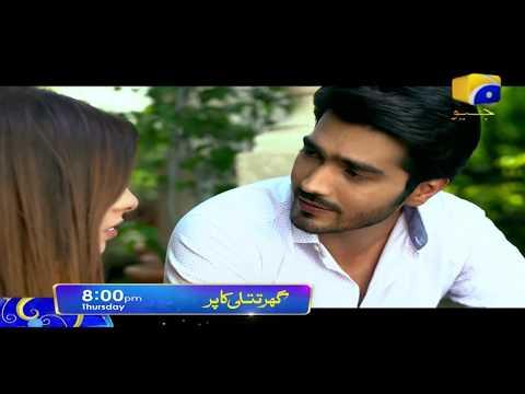 Ghar Titli Ka Par Episode 27 Promo | HAR PAL GEO