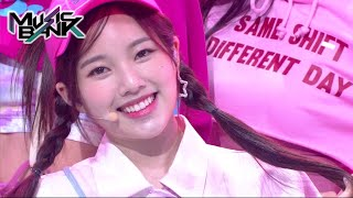 Weeekly(위클리) - After School (Music Bank)   KBS WORLD TV 210326
