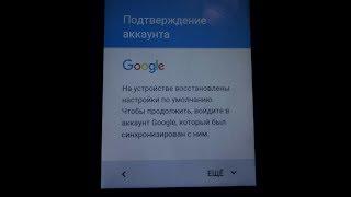 мобильный телефон Vertex Impress Fit