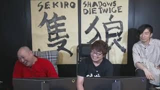【2019年7月17日】NGC『SEKIRO: SHADOWS DIE TWICE』生放送 興津和幸 検索動画 19