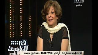 """عائشة الكيلاني تروي موقف محرجا مع عادل إمام من كواليس فيلم """"الإرهاب والكباب"""""""