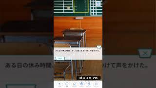 《乃木恋 恋よ、ハズめ!》 樋口日奈 2話.
