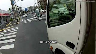 自転車で車道を走ると危険で怖い理由 【ロードバイク車載】