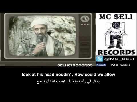 ايمينم   موش  مترجم عربي وانجليزي & Eminem   Mosh  With Lyrics English   YouTube