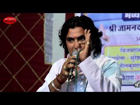 जिस भजन में राम का नाम ना हो | Jis Bhajan Mein Ram Ka Naam Na Ho | Anil Sain | Bakra Road 2018