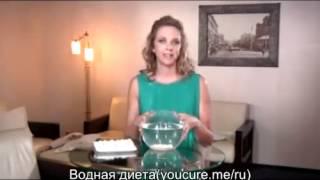 Водная диета: мнение экспертов