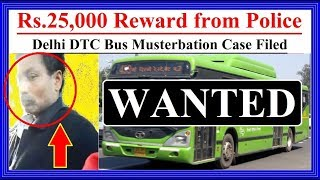 Sexual Harassment Man Masturbated on Delhi DTC Bus next to a girl Police announced Rs.25,000 Reward