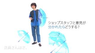 NHK連続テレビ小説「半分、青い。」にかけて、出演中の滝藤賢一さんと「...