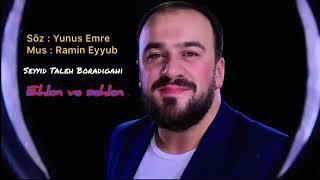 الله أكبر شأنه سلطانه سبحانه أهلاً وسهلاً مرحباً محمد كاملة ومترجمة
