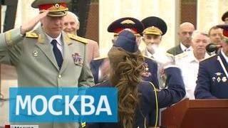 Бастрыкин вручил аттестаты кадетам СКР на Поклонной горе(, 2016-06-24T13:51:37.000Z)