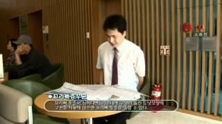 (2012년 7월 13일)  SBS 날씨와 생활- 조경아 기상캐스터.avi thumbnail