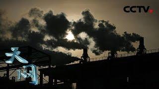 《天网》利剑:化工作坊暗藏大量未知原料 合同背后隐藏怎样的利益链条?谁又该为污染负责?| CCTV社会与法